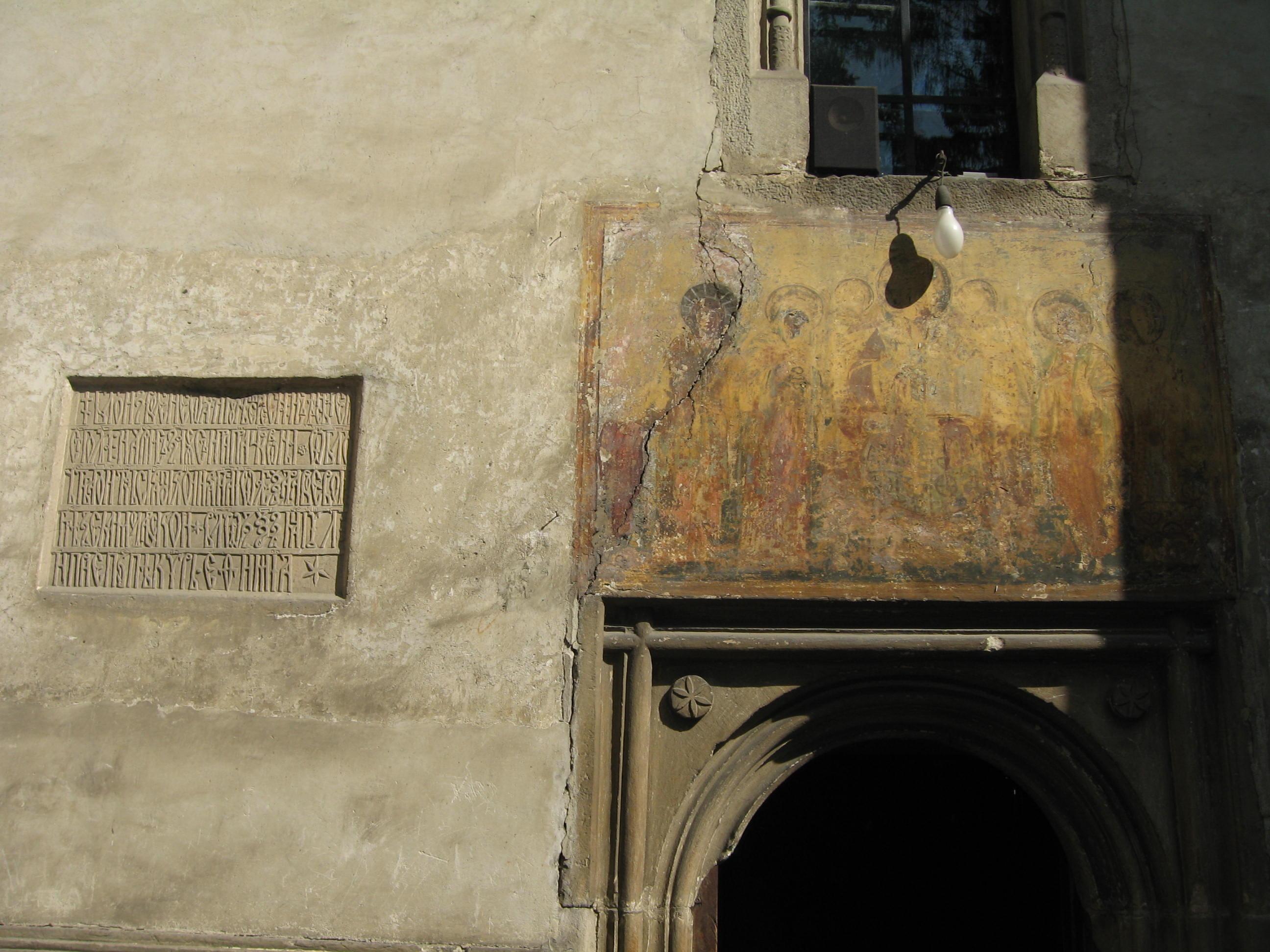 Fişier:Mănăstirea Bogdana2.jpg