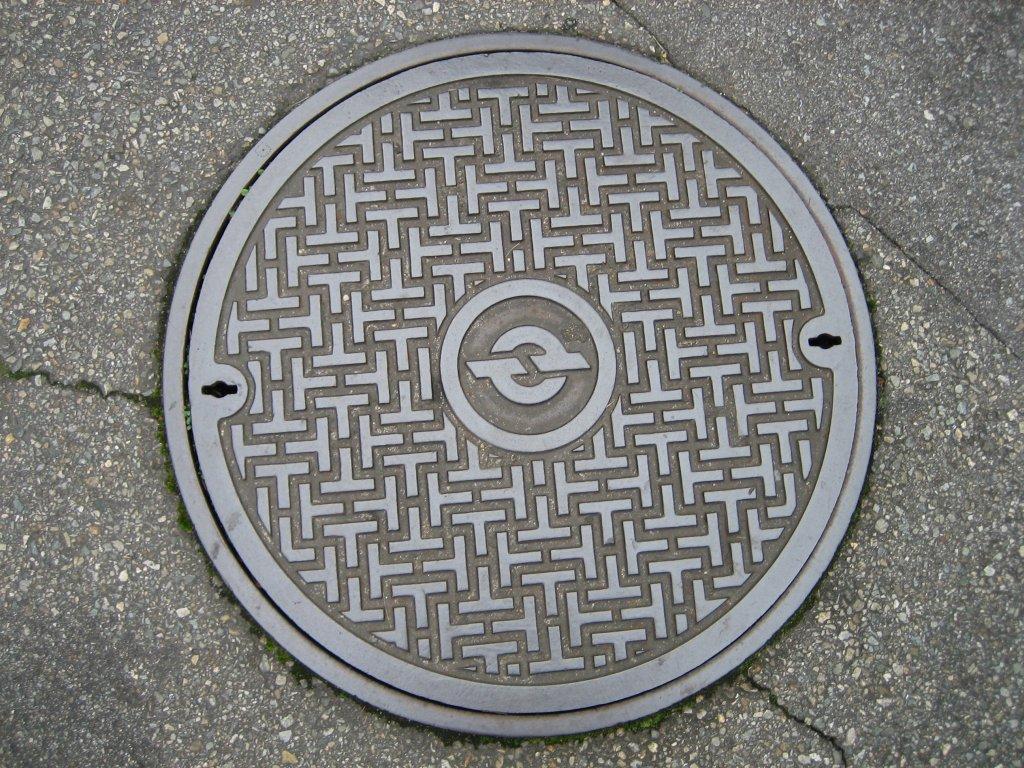 Manhole Cover - SeniorDBA