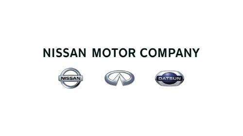 File Nissan Company Corporate Wikimedia Commons