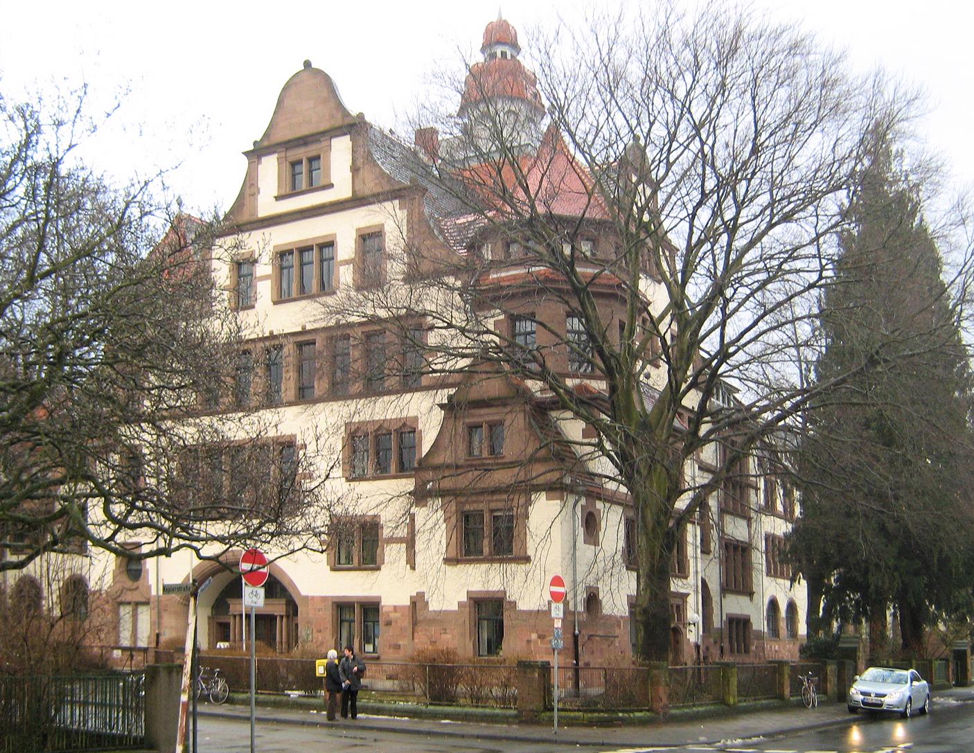 Heidelberg Pädagogische Hochschule