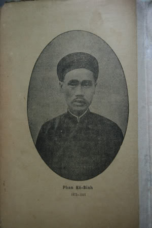 http://upload.wikimedia.org/wikipedia/commons/d/d7/Phan_Ke_Binh.jpg