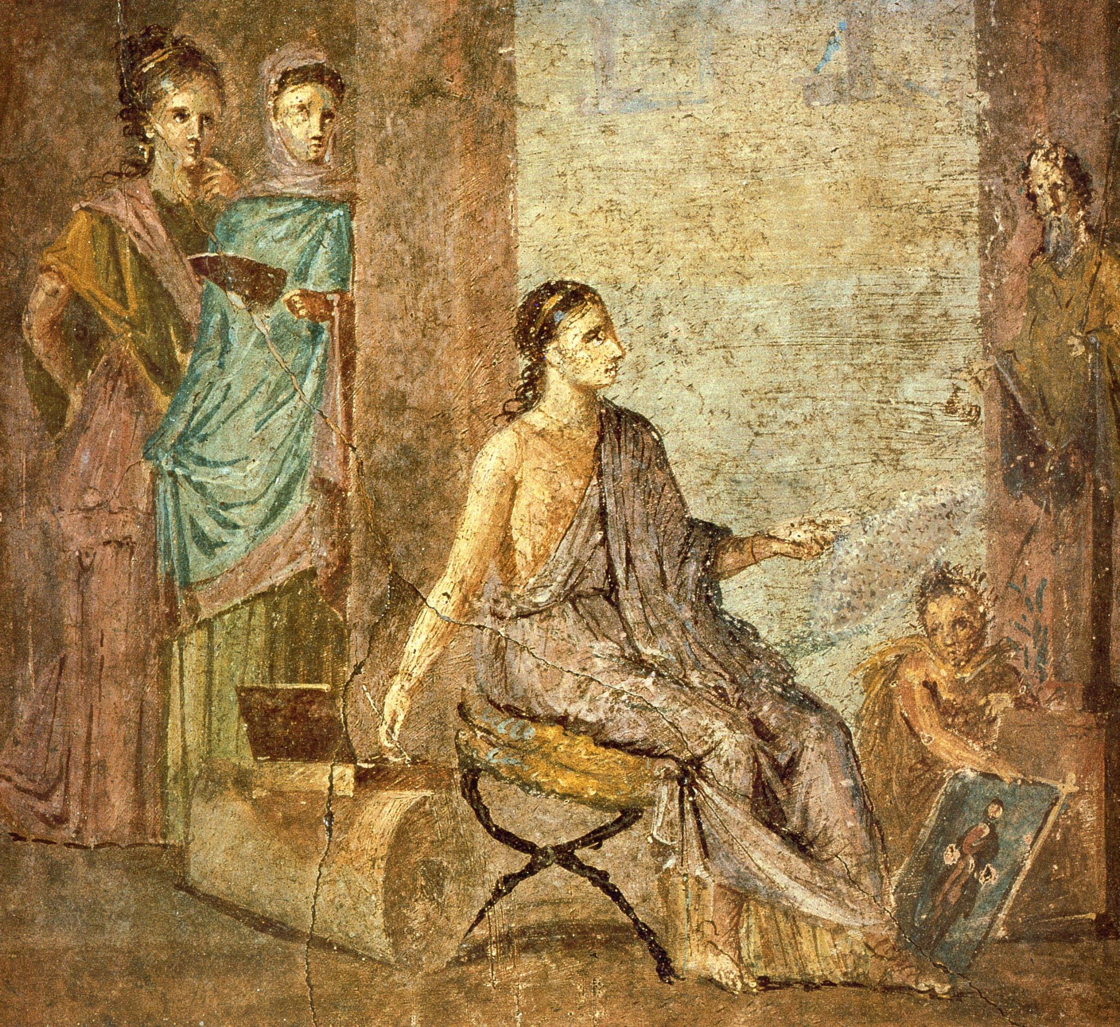 Priapeia - Wikipedia