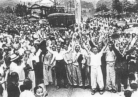 파일:Prison Release of Korean activists.JPG