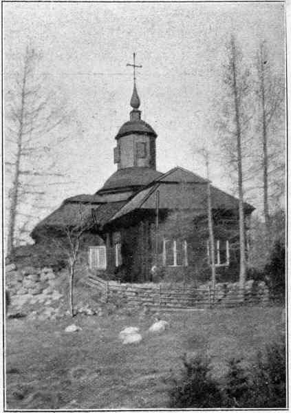 File:Lax, Ramundeboda kyrka - KMB - satisfaction-survey.net