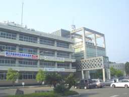Sabae City Hall