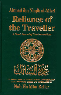 Reliance of the Traveller - Wikipedia