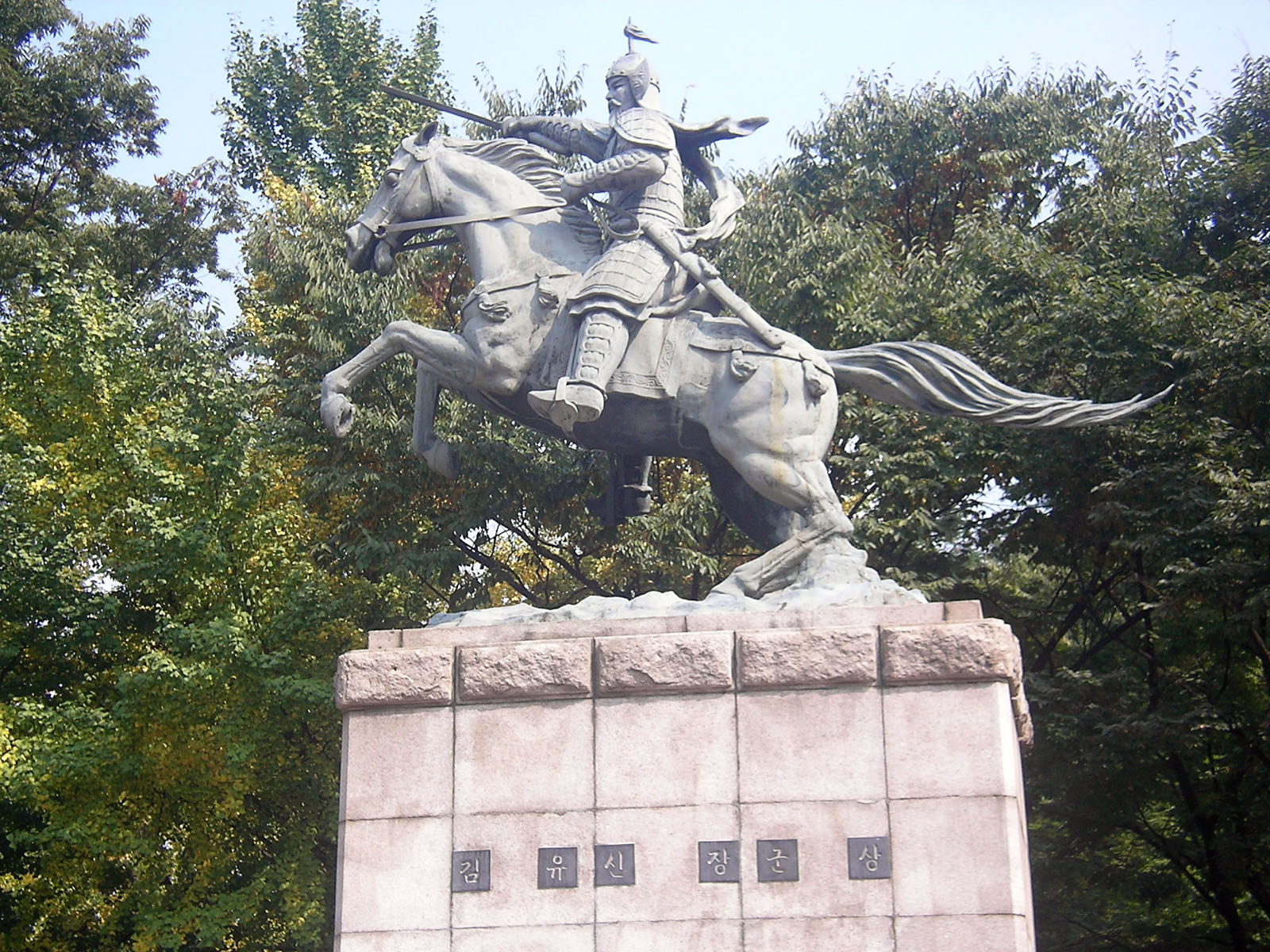 Statue of Kim Yu-shin, Seoul (Courtesy of Wikipedia)