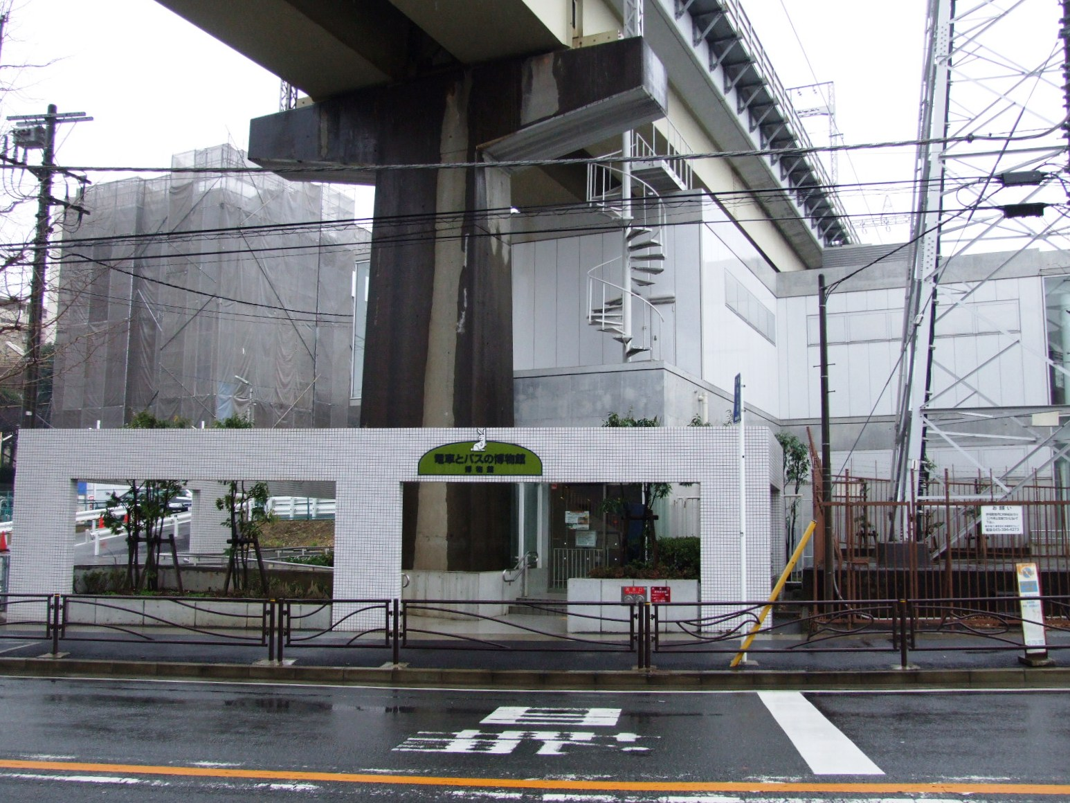 https://upload.wikimedia.org/wikipedia/commons/d/d7/Tokyu_Train_and_Bus_Museum.jpg