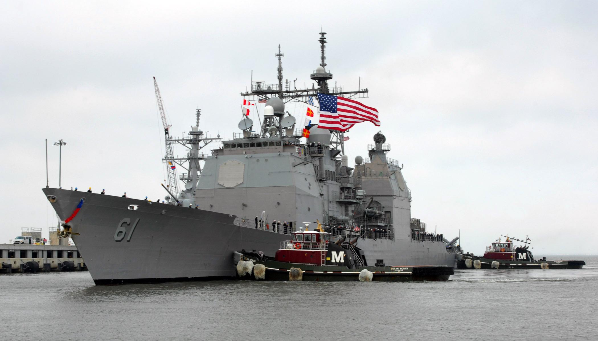 Fileus Navy L 005 Tugboats Escort The Ticonderoga
