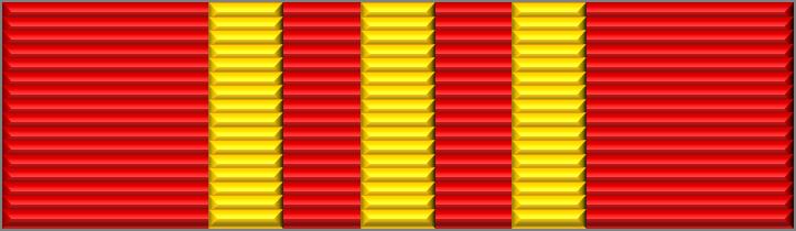 Орден Хо Ши Мина