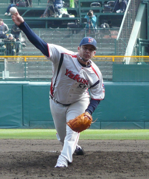0e92d703e Orlando Román. Connected to: Pitcher 2013 World Baseball Classic Chinatrust  Brothers
