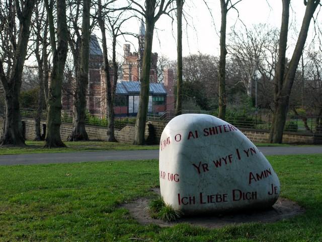 'The Language Stone', Saltwell Park - geograph.org.uk - 1597625