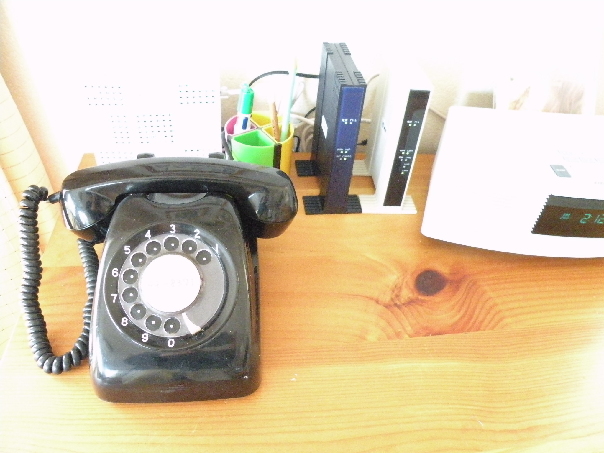 電話 と は メタル ip