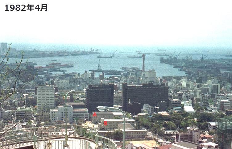 ファイル:神戸市県庁神戸港方面遠景ビーナスブリッジ付近より1982年4月 ...