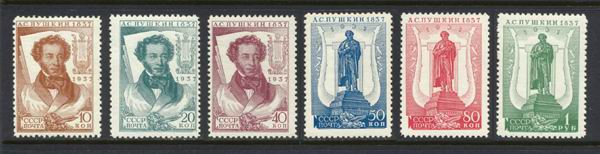 https://upload.wikimedia.org/wikipedia/commons/d/d8/1937_pushkin_p12line_nh.jpg