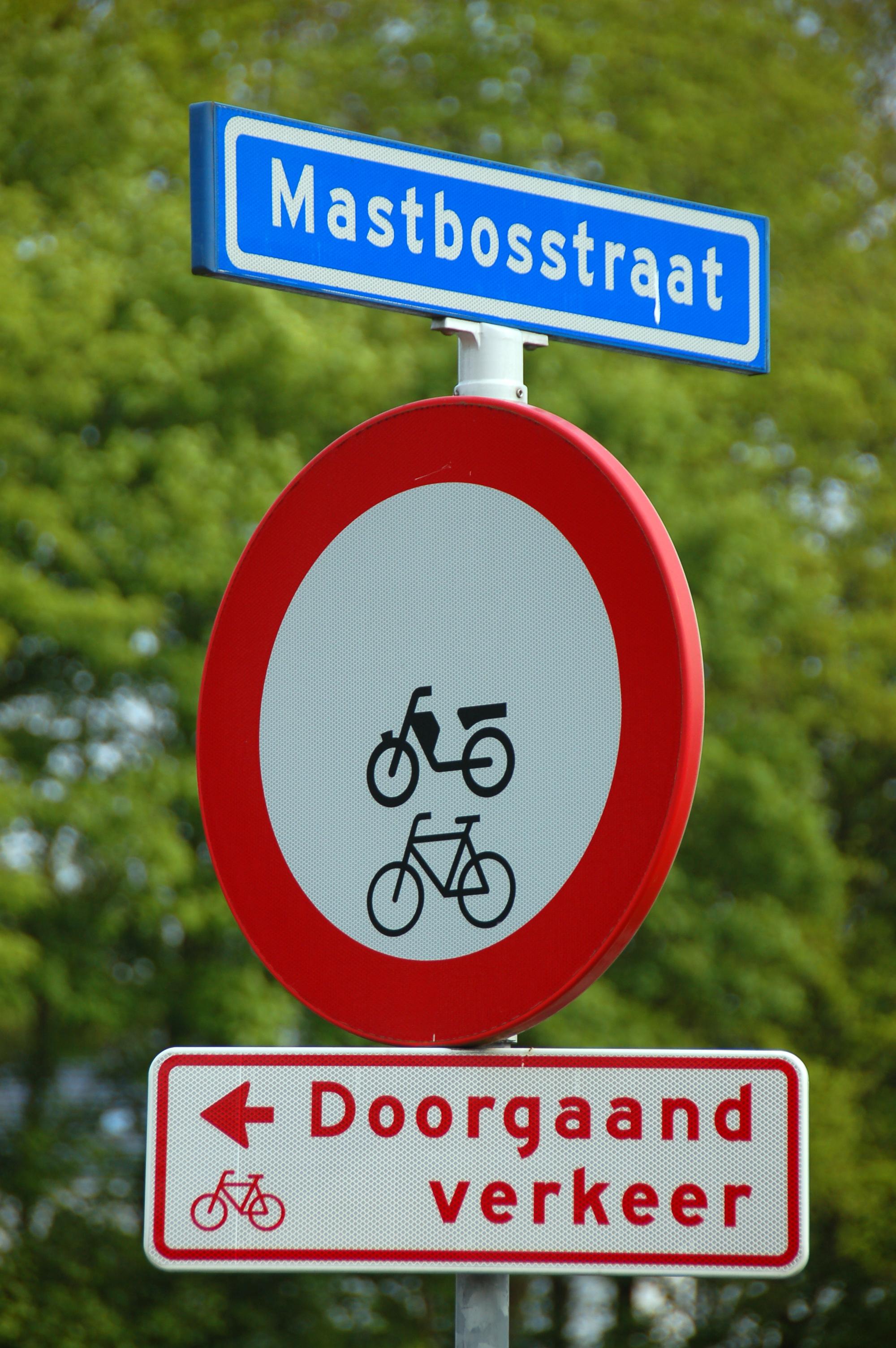 Datei:2010-05-breda-fahrradschilder-by-RalfR-13.jpg
