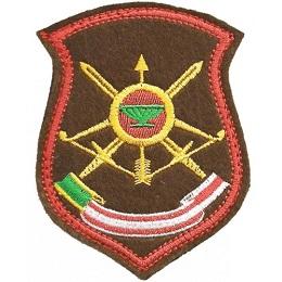 35th Rocket Division