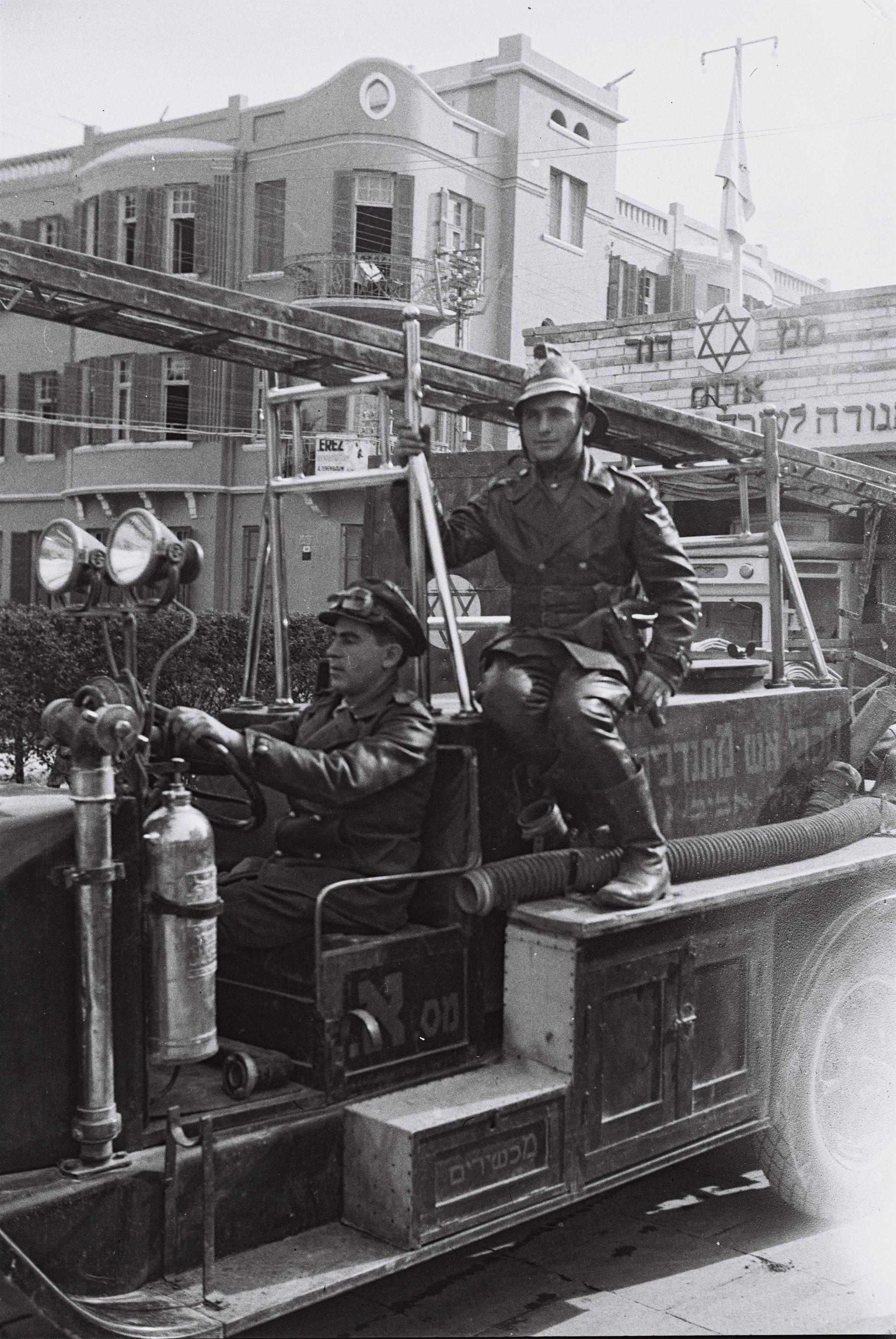 מכבי האש