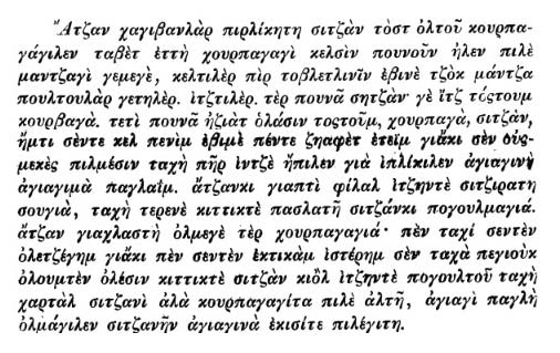 Aesop's tale in Greek-Turkish language from the Mariupol area.jpg