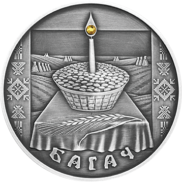 filebahach silver coinrpng wikimedia commons