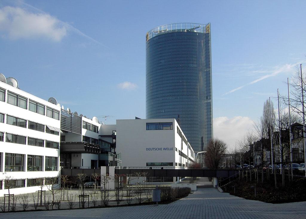 Bonn DeutscheWelle Posttower.jpg