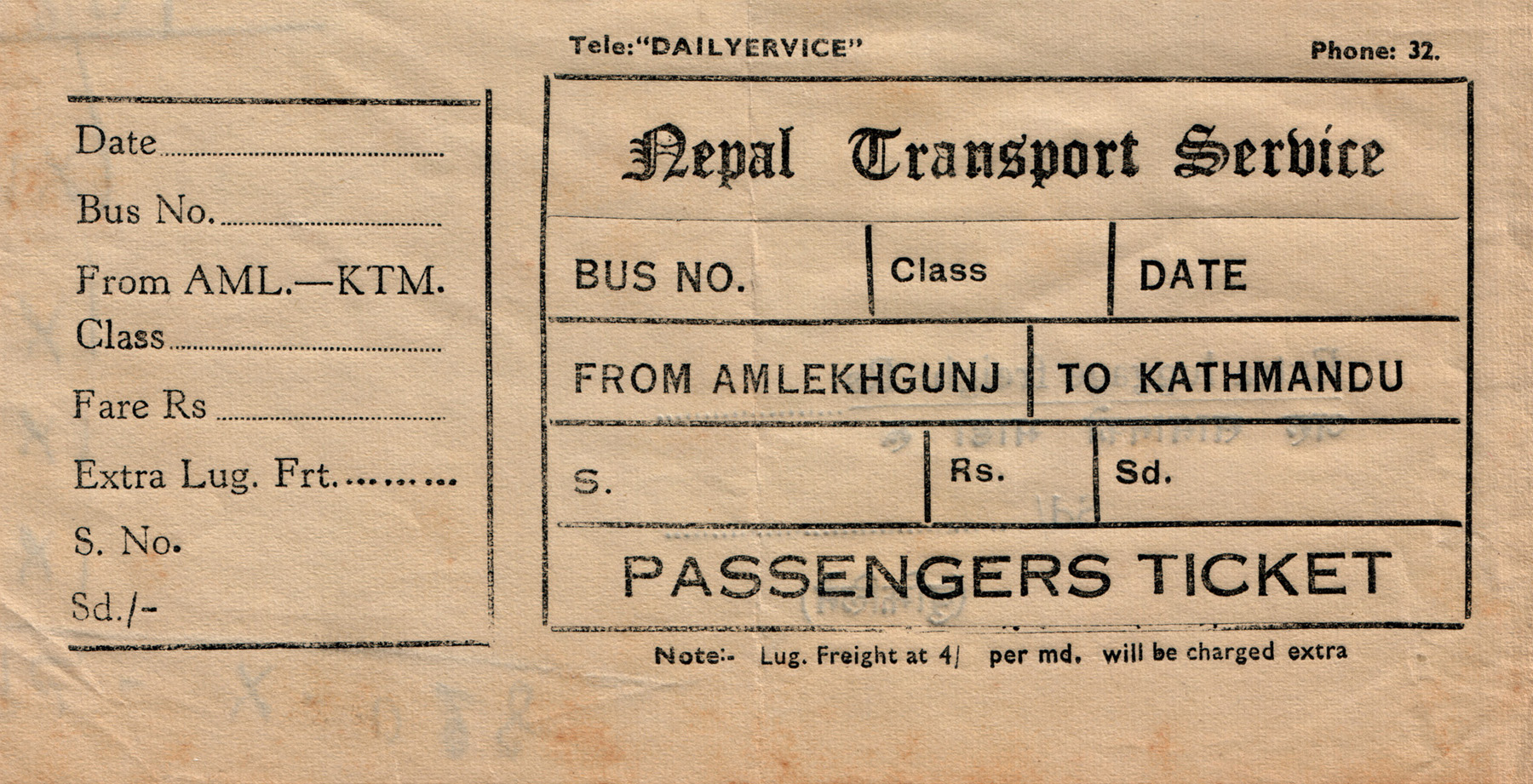 File:Bus Ticket Of Nepal Transport Service  Play Ticket Template