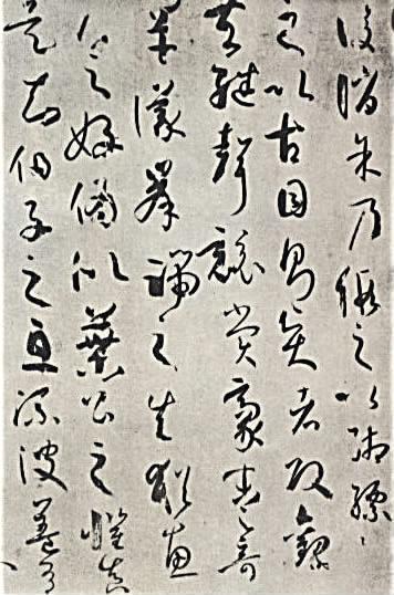 谁有汉字的来历和演变