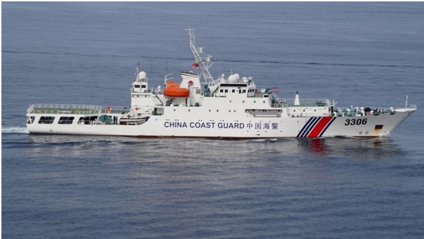 Coast guard wikipedia a chinese coast guard ship participating in an international exercise fandeluxe Gallery