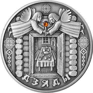File:Dziady (silver coin)r.png