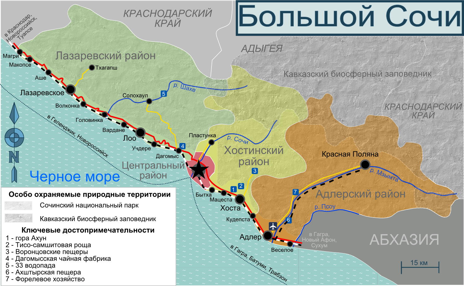 FileGreater Sochi Map Ruspng Wikimedia Commons - Sochi map
