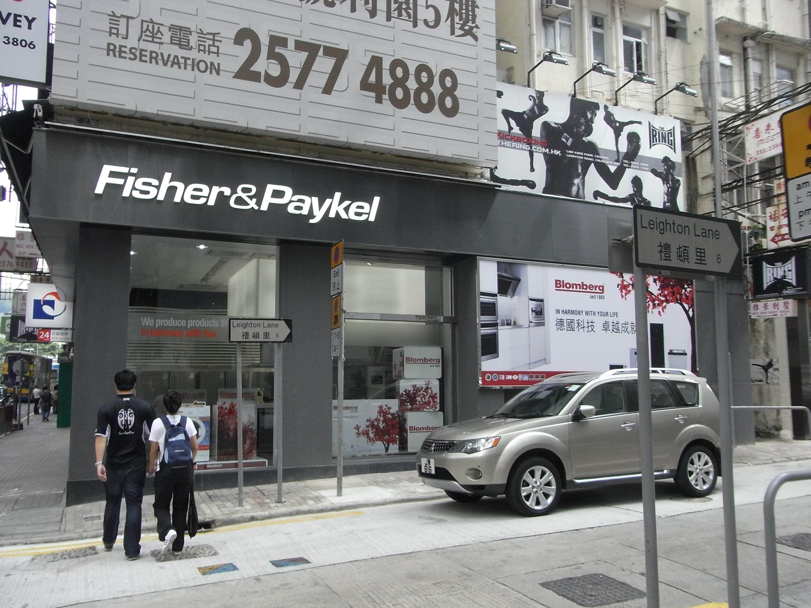 Fisher & Paykel - Wikipedia