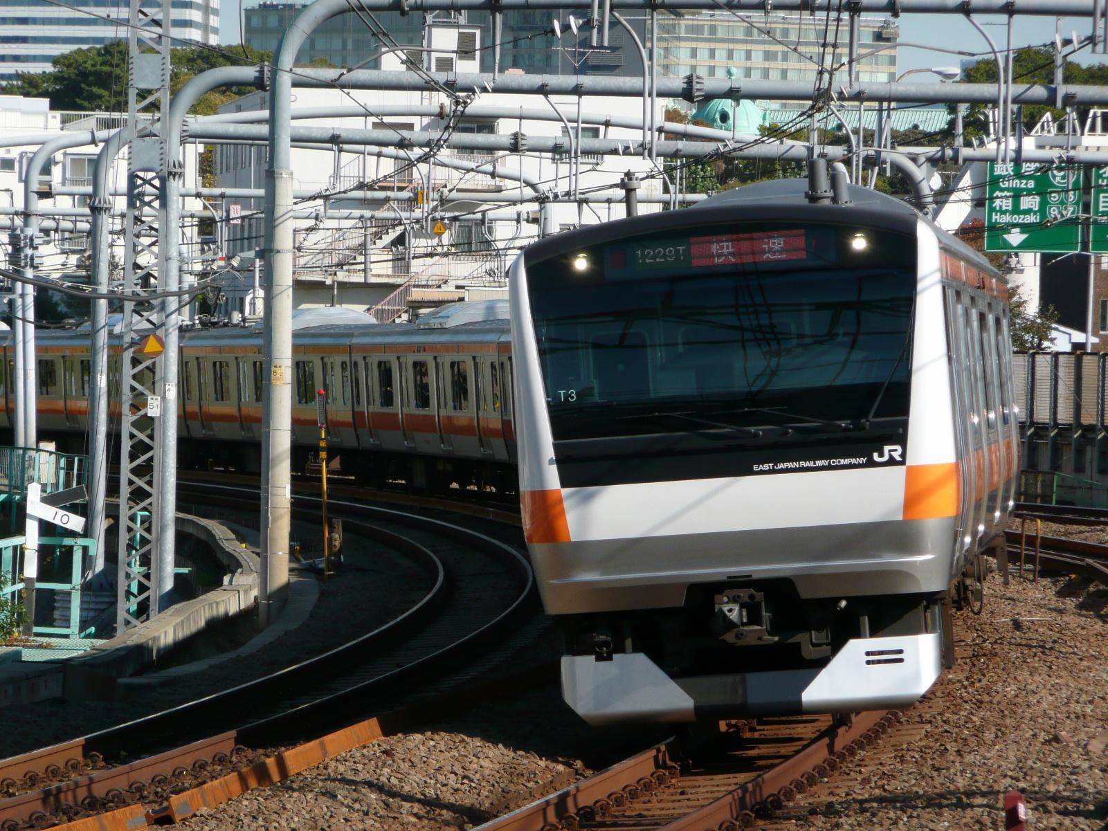 中央線快速 E233系 : 東京首都圏の電車画像まとめ - NAVER まとめ