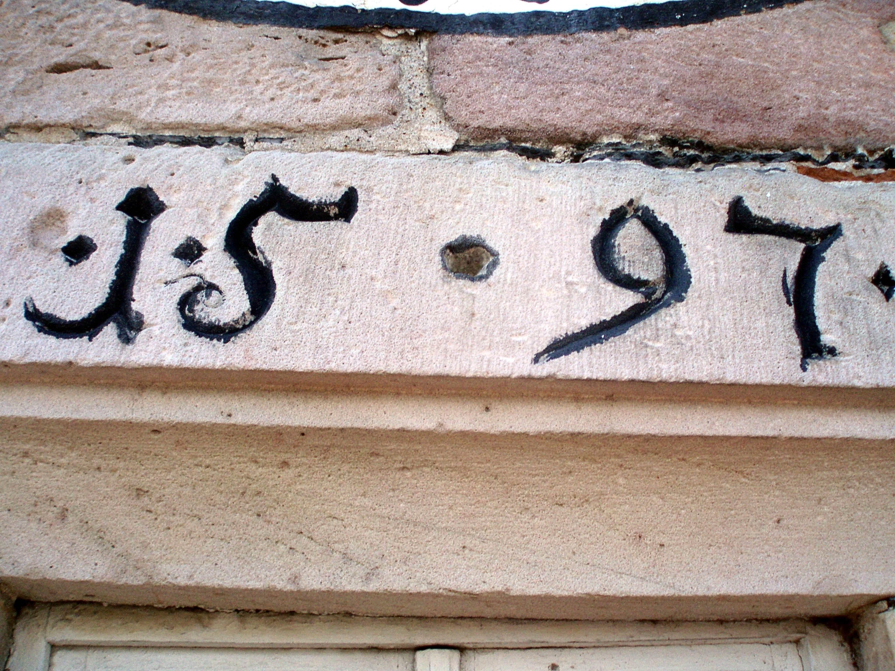 File:Jahr 1597.jpg