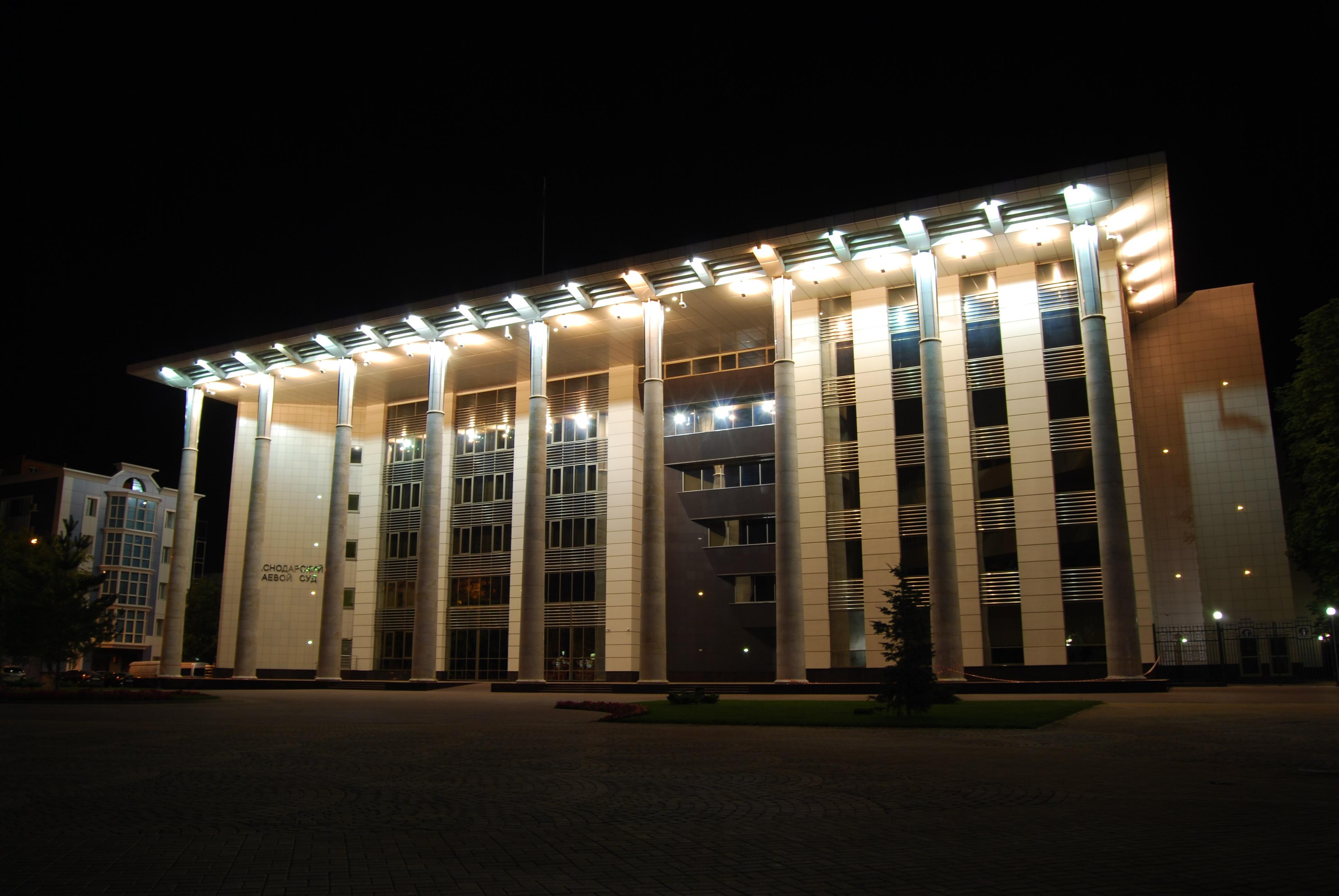 Краснодарский краевой суд — Википедия