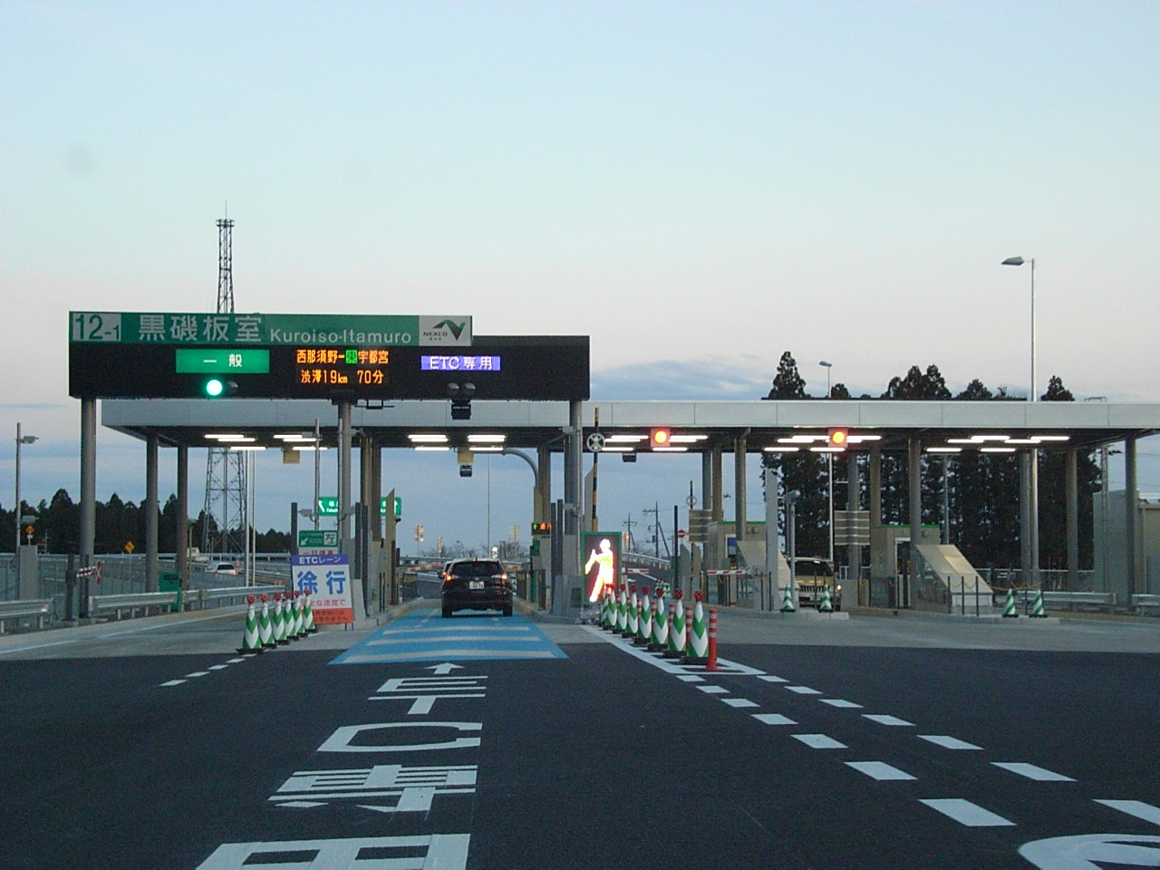 https://upload.wikimedia.org/wikipedia/commons/d/d8/Kuroiso-Itamuro_ic.jpg