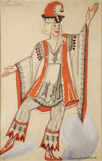 Lobanov-Rostovsky collection 008