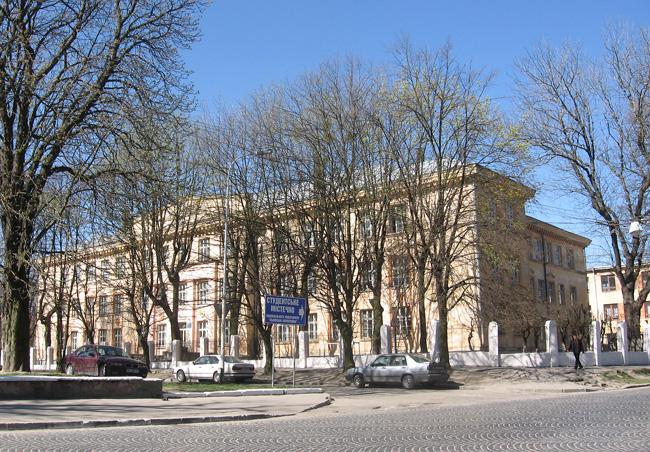 Lviv Secondary School No. 50