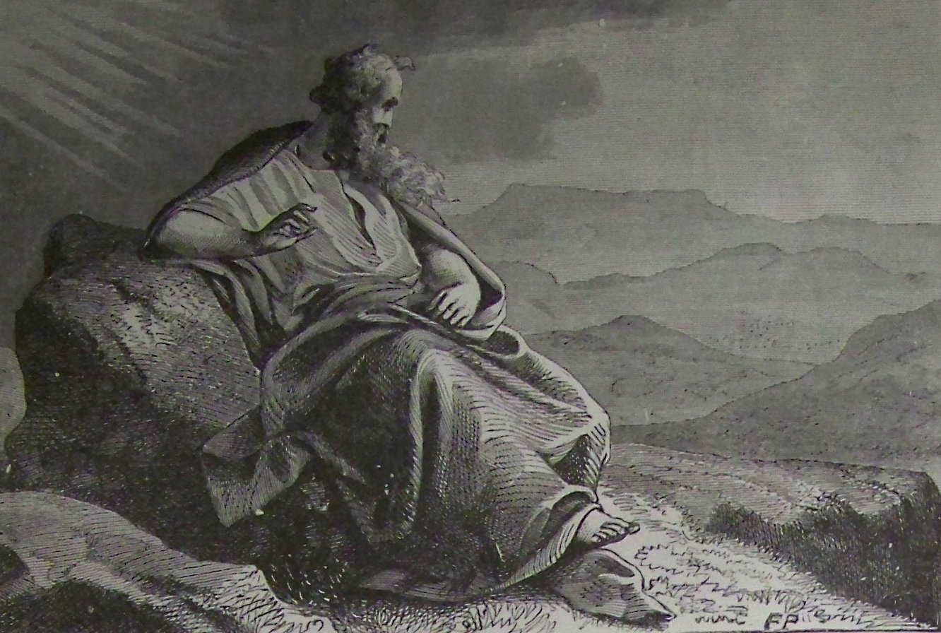 English: Moses Viewing the Promised Land, illu...