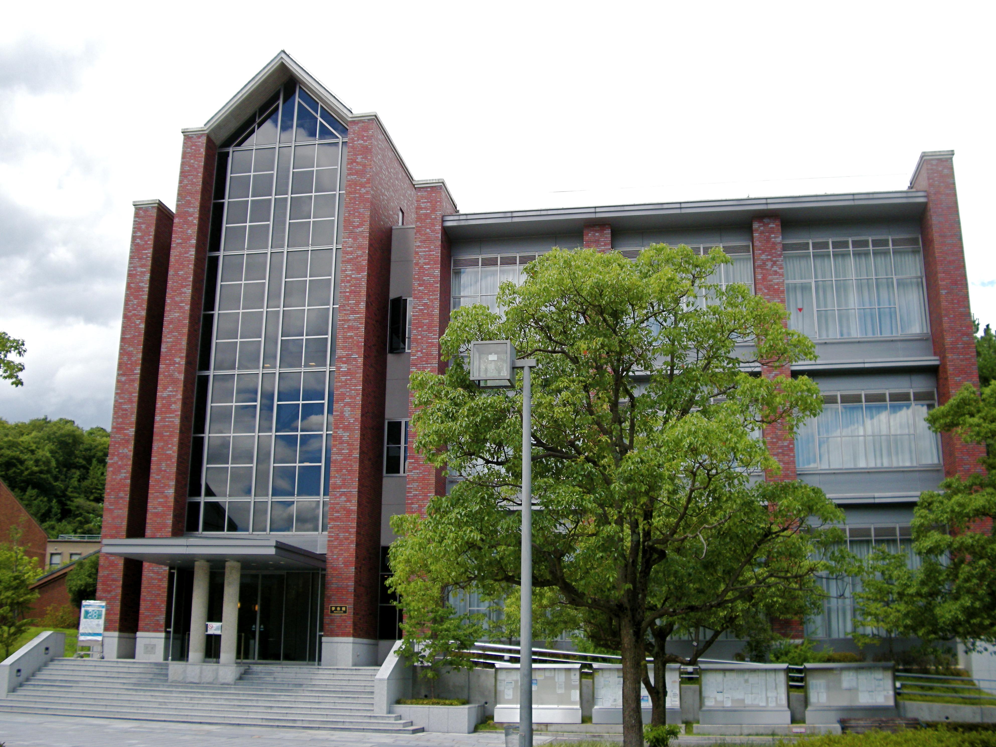 도시샤 대학