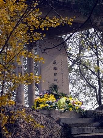 NanjingMassacre Yanziji stone.jpg