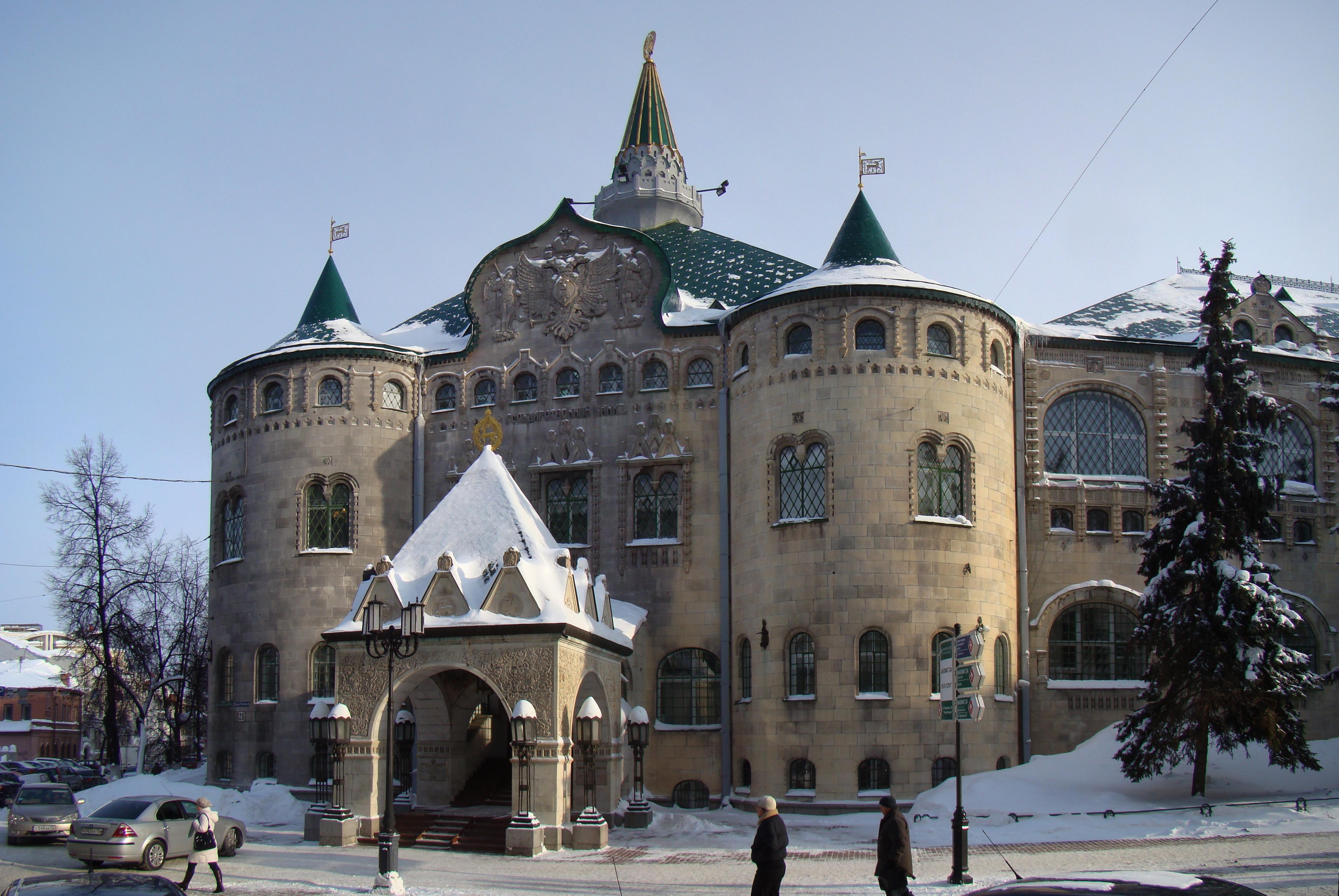 Банки Нижнего Новгорода - кредиты и вклады в Нижнем