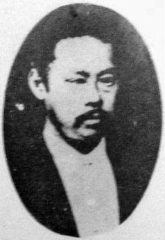 Nobuyoshi Sawa.jpg