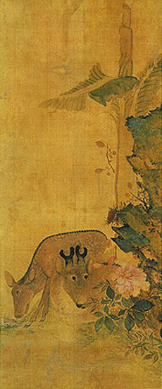http://upload.wikimedia.org/wikipedia/commons/d/d8/Owon-Chowon.jirok.jpg