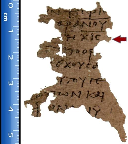 Papiro 115 – Wikipédia, a enciclopédia livre
