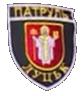 Patch of Lutsk Patrol Police.png
