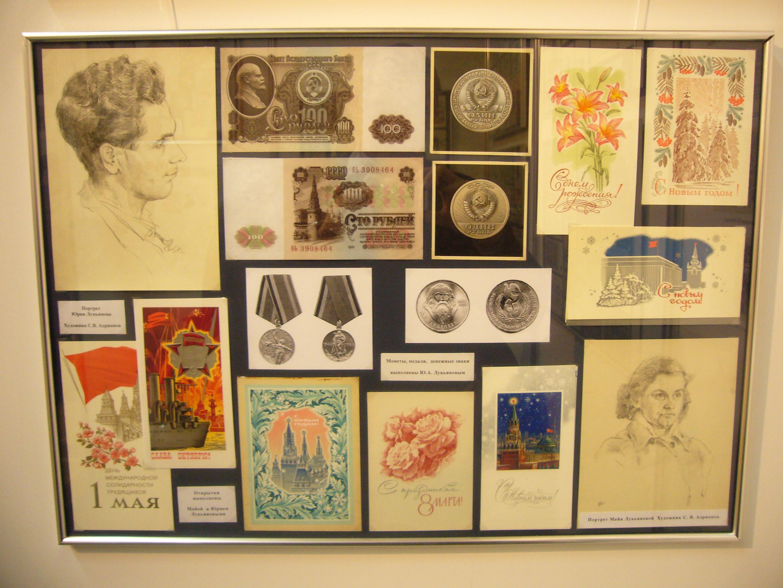 Цены на открытки коллекционеров
