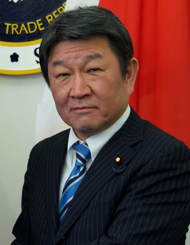 Toshimitsu Motegi - Wikipedia