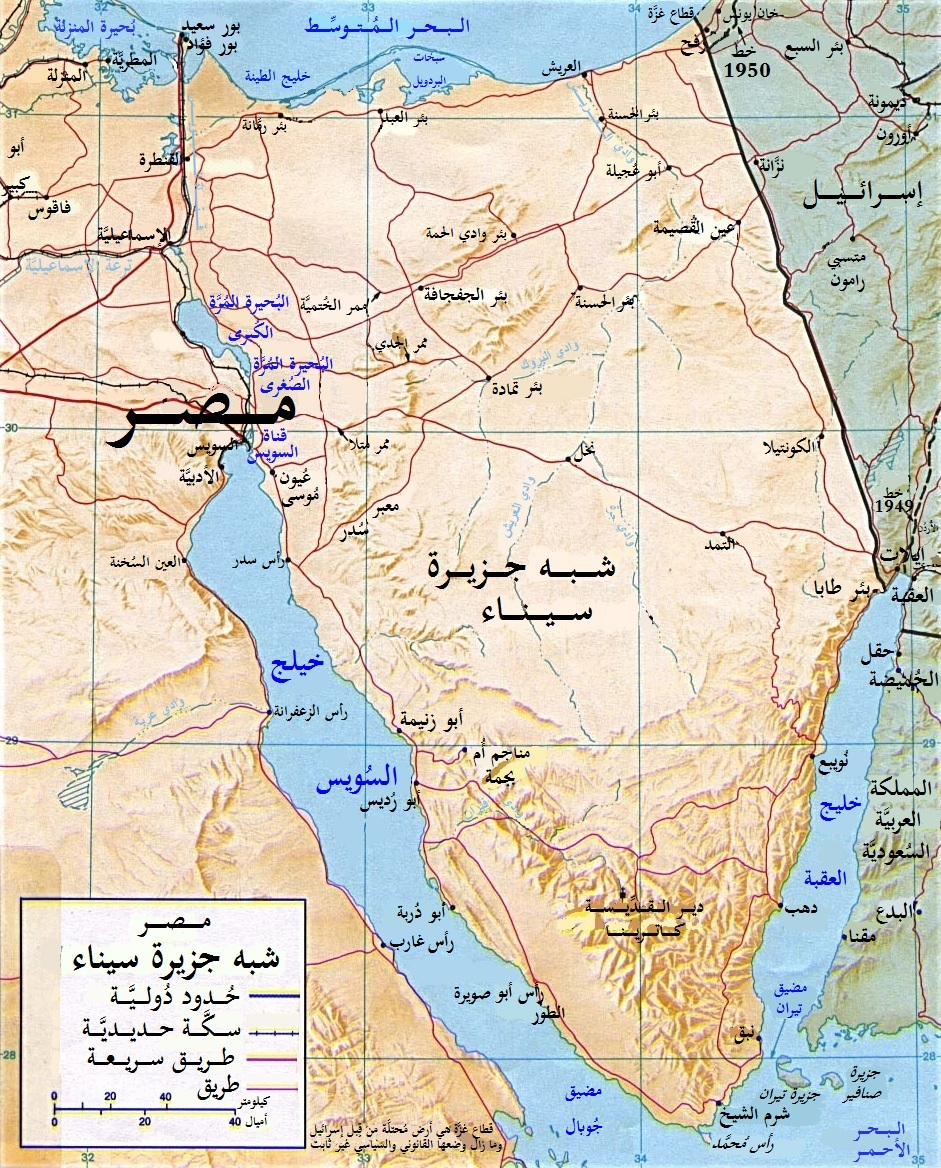 File:Sinai-peninsula-map-ar.jpg - Wikimedia Commons
