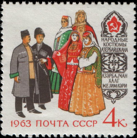File:Soviet Union stamp 1963 Azerbaijan national costume.jpg