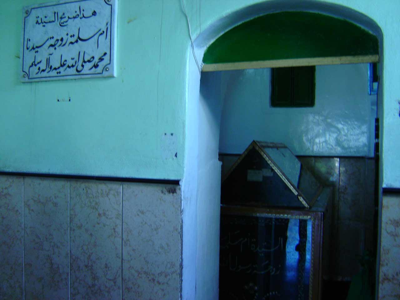 Image result for grave of umm salama